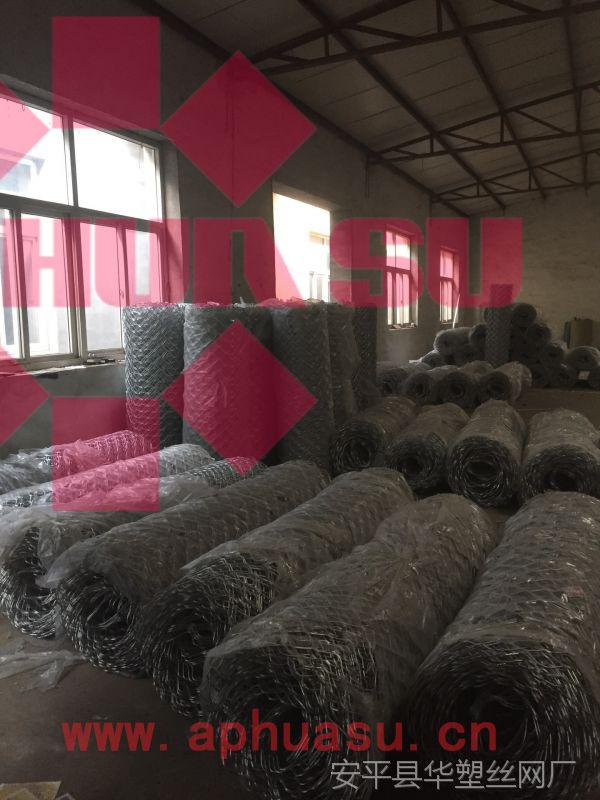 【厂家供应】1.8米宽铝美格网70× 70mm孔、铝合金防盗网
