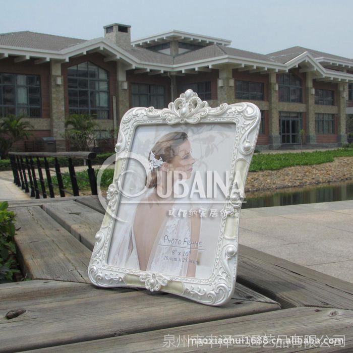 10寸竖版影楼像架田园韩版家居摆饰品相框墙饰现代时尚奢华画框册