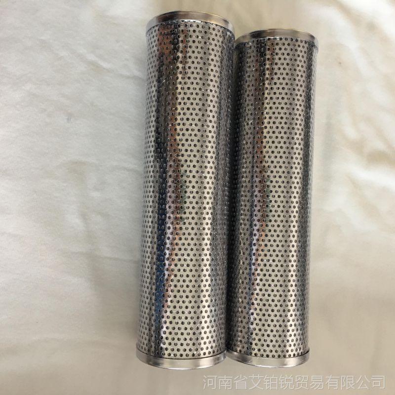 HBX-250*10 顶轴油泵(柱塞泵)滤芯 出口过滤件 滤芯厂家哪里找