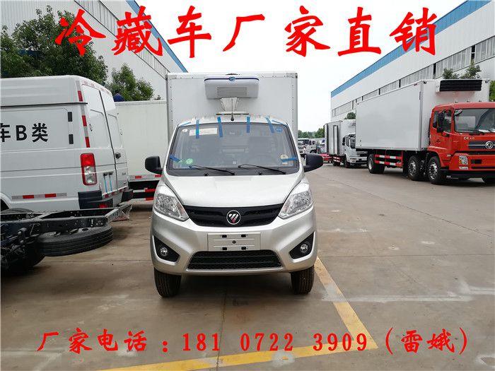 http://himg.china.cn/0/5_542_1232739_700_525.jpg