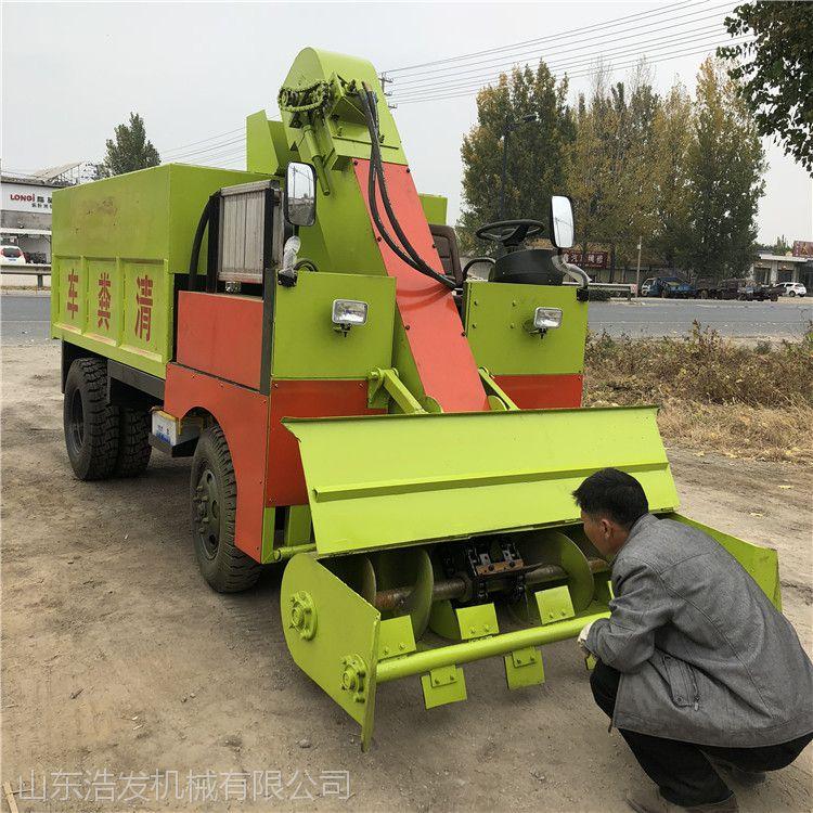 牛舍自走式清粪车价钱3立方容量粪便运输车