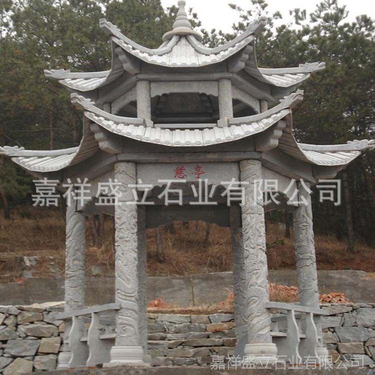 加工设计六角青石雕刻石亭子 园林公园休息石材亭子