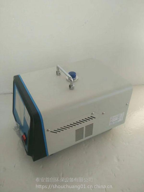 KW-1型微生物肺团菌/军团菌浓缩采样器