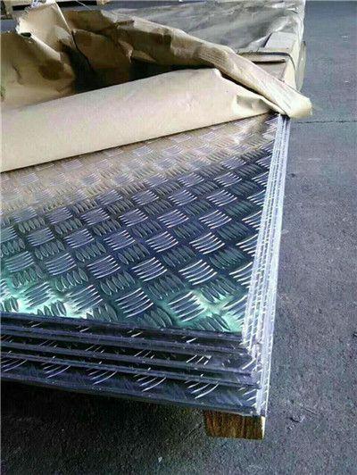 阿里五条金防滑铝板多少钱骏沅铝板铝卷
