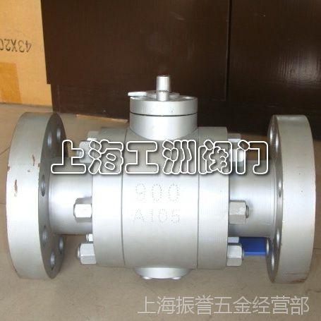 T型三通保温球阀BQ45F 优品
