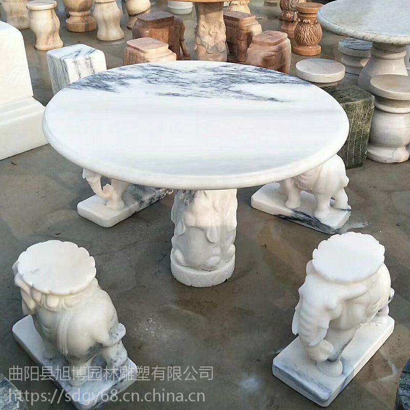 曲阳汉白玉石雕圆桌 小象石墩石雕桌子高档工艺礼品