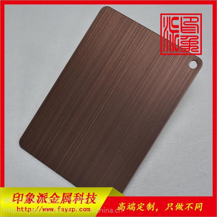 厂家供应正品304拉丝红古铜发黑不锈钢镀铜板