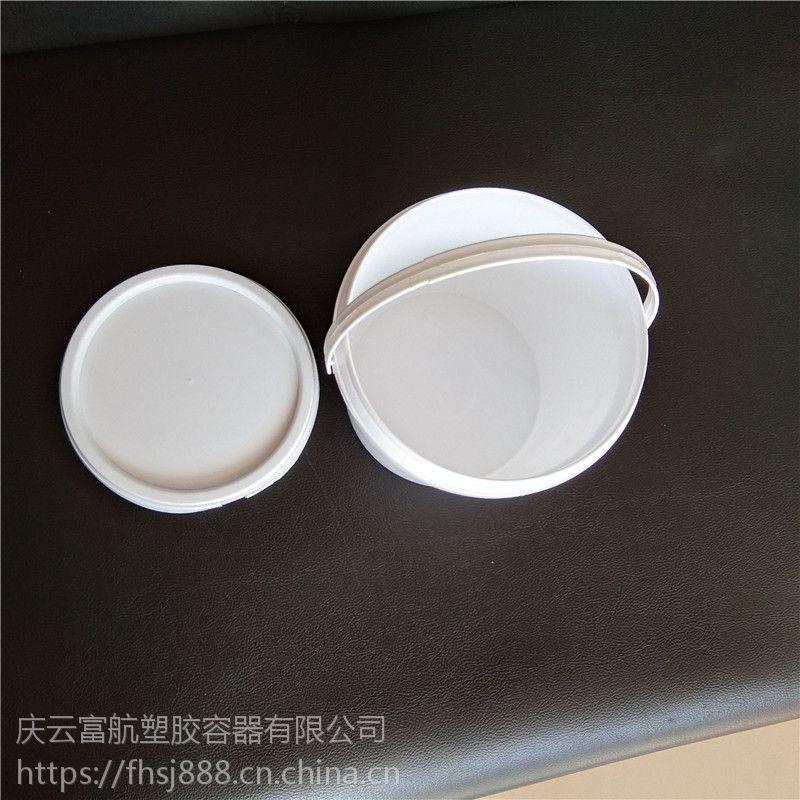 2L塑料PP桶 2公斤白色塑料油桶 2千克塑料机油桶