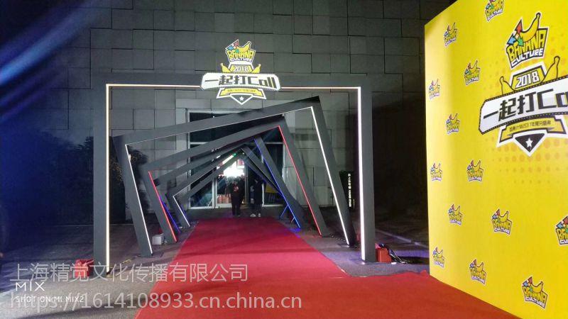 上海十周年庆灯光音响搭建公司