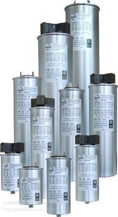 FRAKO电力电容器LKT/11.7-400-DL_400V_11.7kVar
