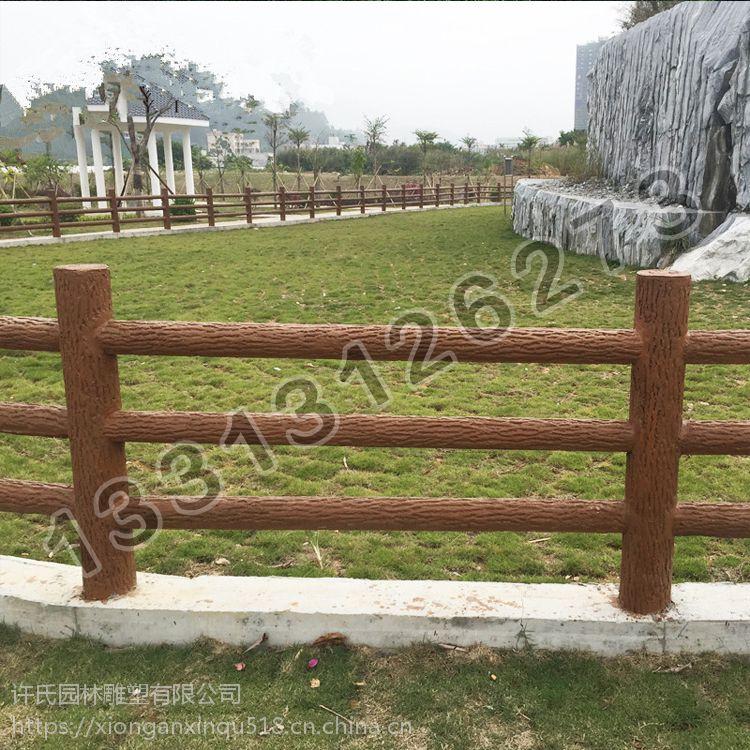 河北保定水泥仿树皮栏杆厂家新农建设护栏