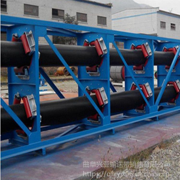 圆管带式输送机降低设备成本 厂家直销