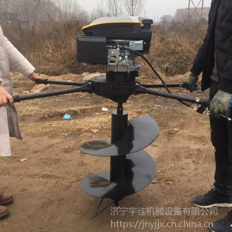 锰钢耐磨挖坑机 宇佳农林种植打坑机 大同电线杆挖坑机价格