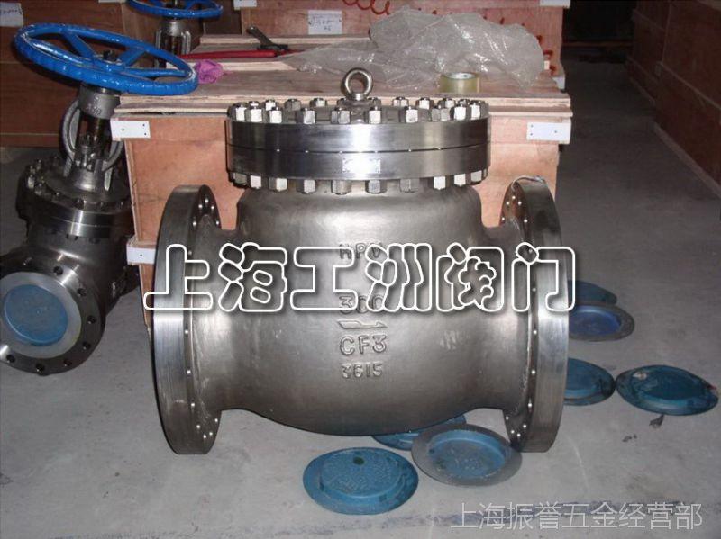锻钢升降式止回阀H61H 工洲锻钢阀门 耐用