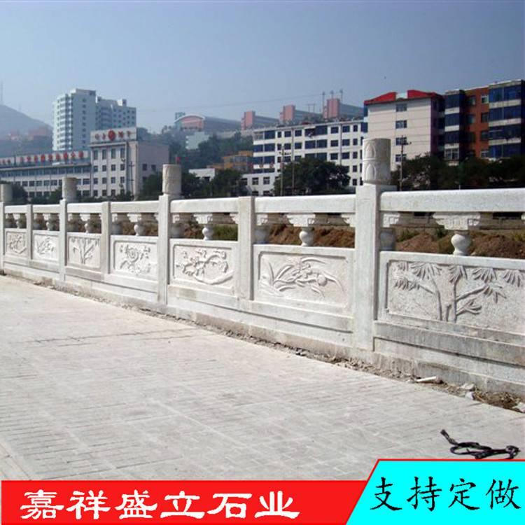 厂家批发桥梁拱桥石护栏 雕花石栏杆园林建筑栏杆摆件