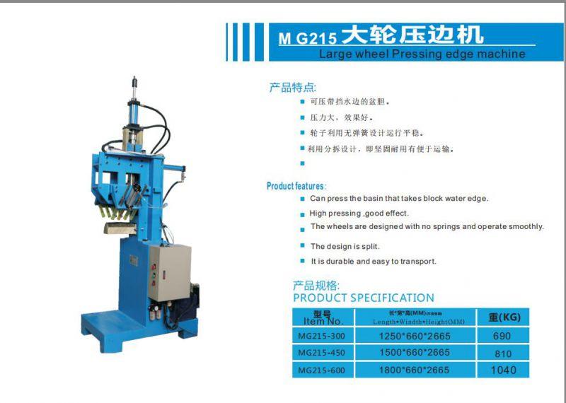 商用手工水槽生产线 沐金厂家直供不锈钢水槽压缝机