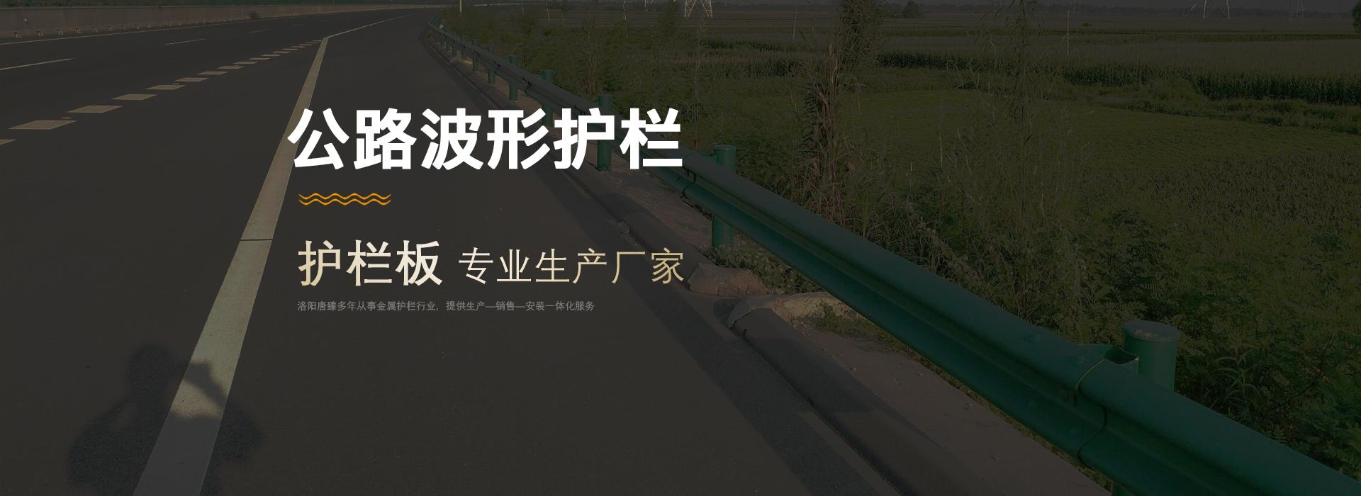 洛阳唐臻金属制品有限公司