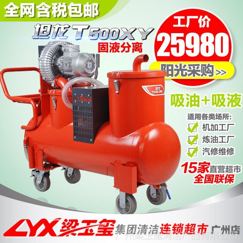 坦龙油液分离器工厂机械制造滤网式油液过滤器金属加工固液分离器