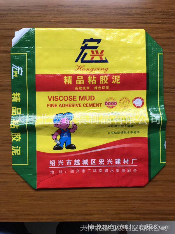 天津华今集团有限公司瓷砖胶包装袋 三纸一膜复合编织袋