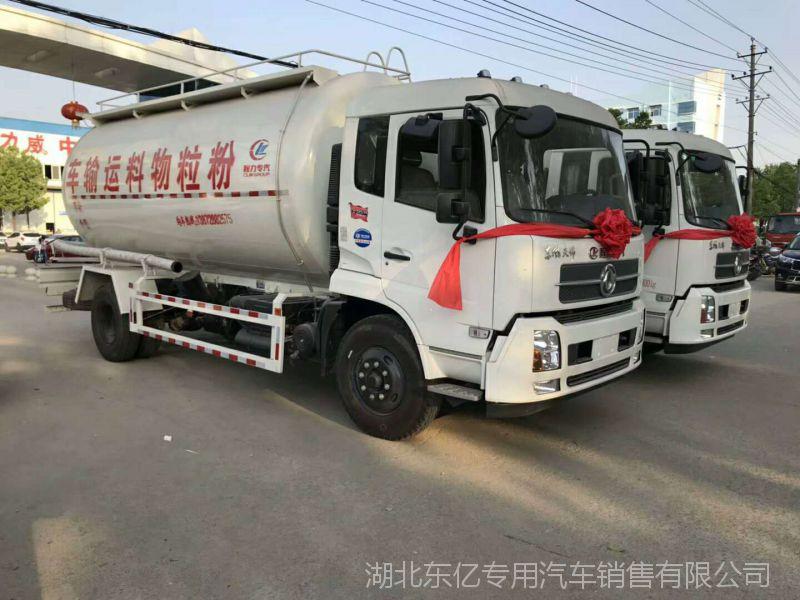 20-30-40方粉粒物料运输车
