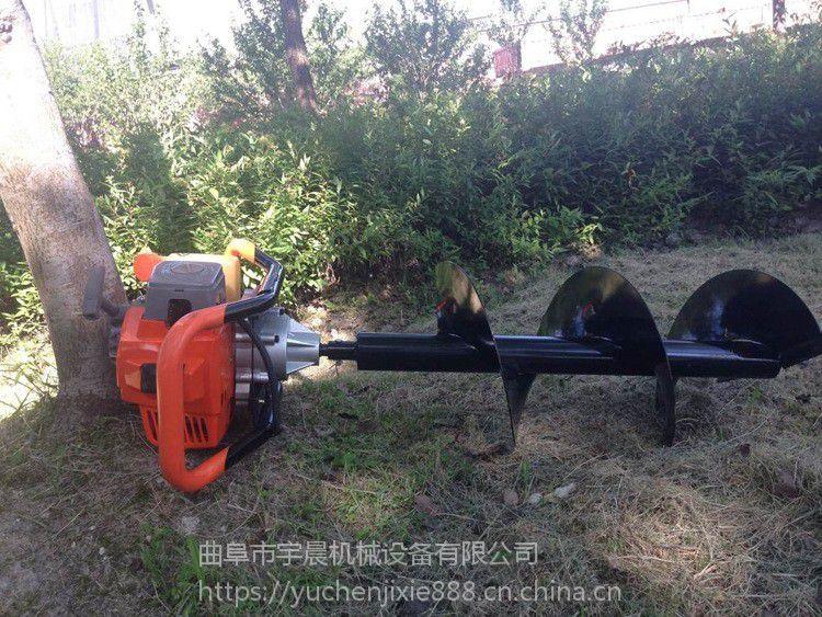 2900.00 手提式植树挖坑机 便携式地钻打眼机 水泥电线杆挖坑机视频