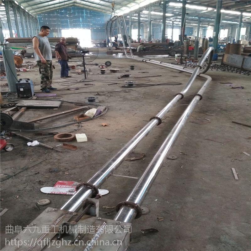 不锈钢管链输送机、GL220拐弯40米加长管链提升输送机