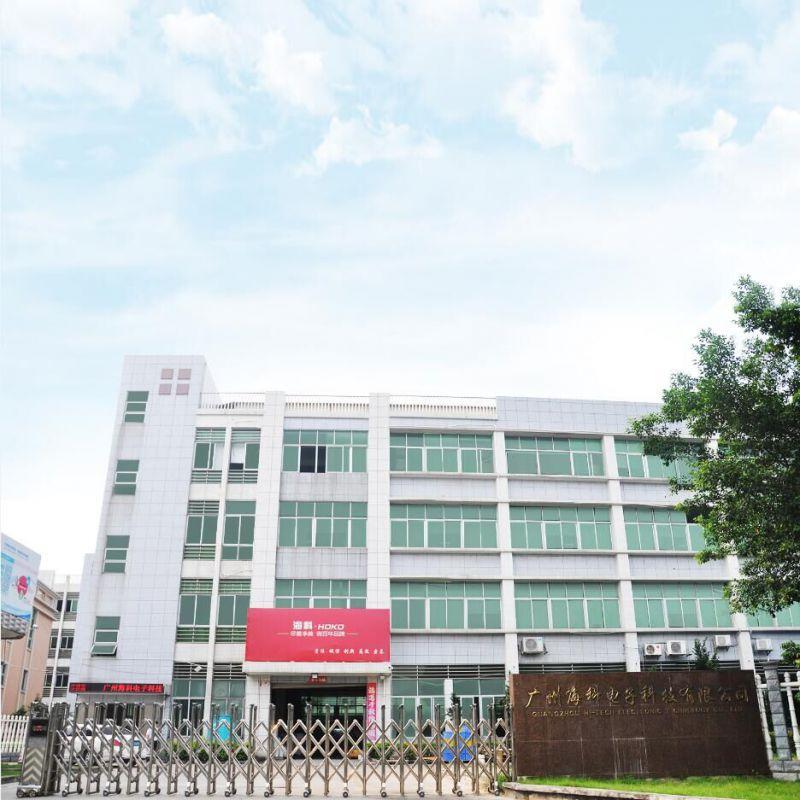 广州海科电子科技有限公司企业介绍