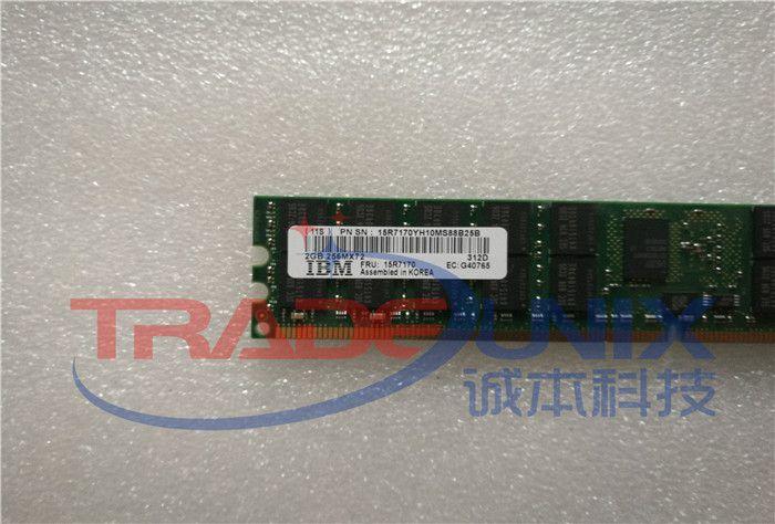 IBM小型机配件内存15R7170 1932 4G(2*2G)P51A P52A P55A