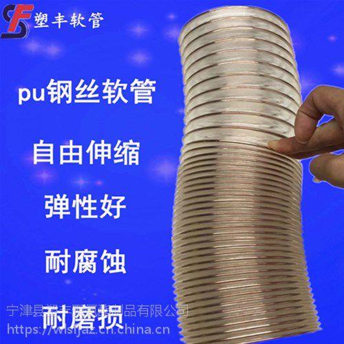 pu钢丝软管聚氨酯食品级波纹管
