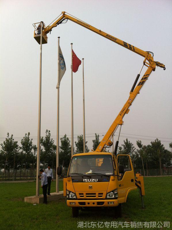 庆铃600P 18米高空作业车