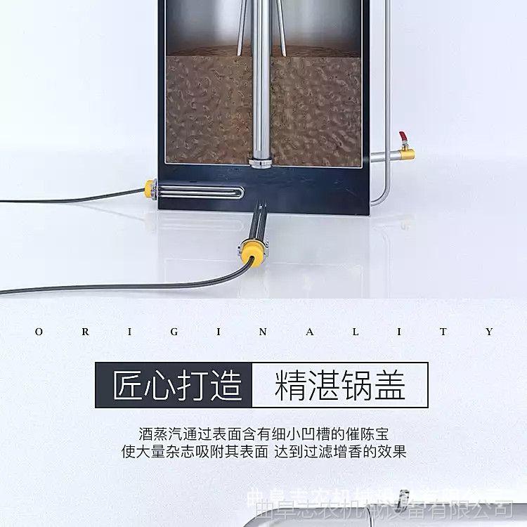 大米酒烤酒设备 小型酿酒设备 白酒过滤机生产厂家