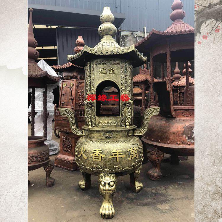 宗祠道观铸铁元宝炉 广西玉林寺庙焚经炉供应商