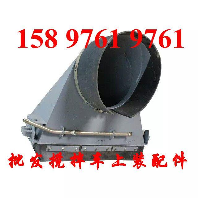 http://himg.china.cn/0/5_553_1001791_640_640.jpg