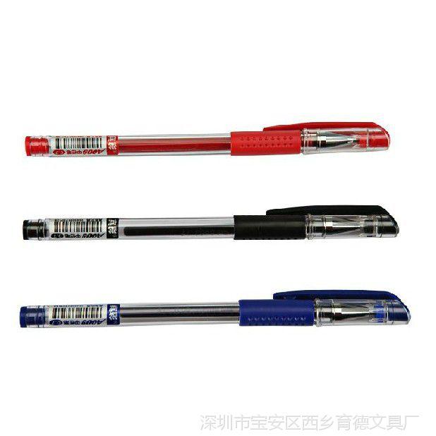 正品真彩A009中性笔0.7mm 账务记账笔 签字笔 水笔 商务签字笔