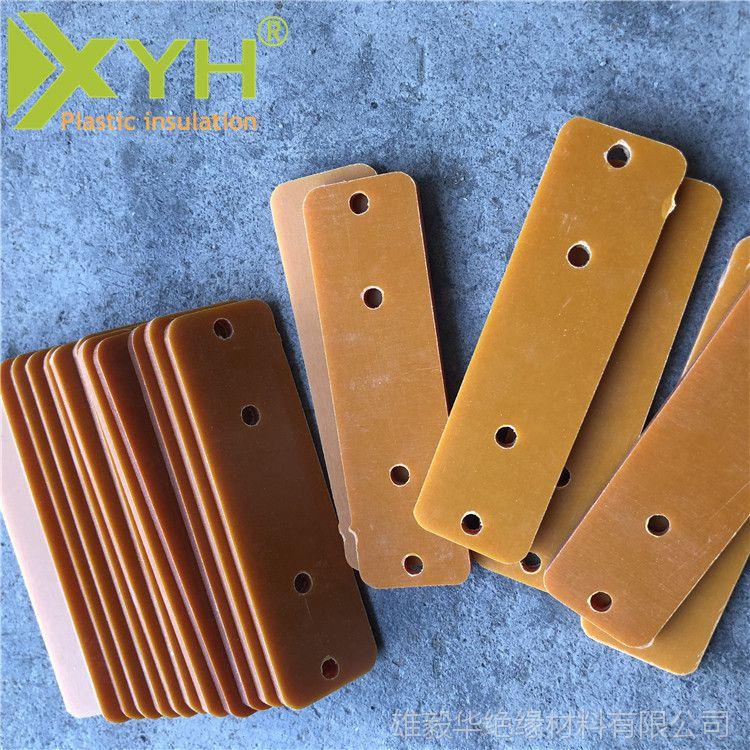 治具电木加工件 雄毅华分切钻孔加工 绝缘胶木板