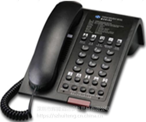 健峰电话机KT82W 酒店客房电话机