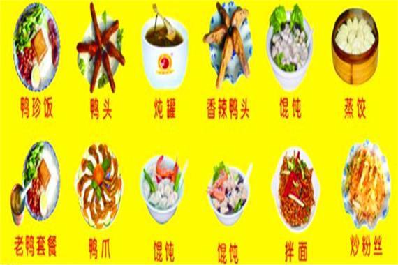 http://himg.china.cn/0/5_554_1267469_570_380.jpg