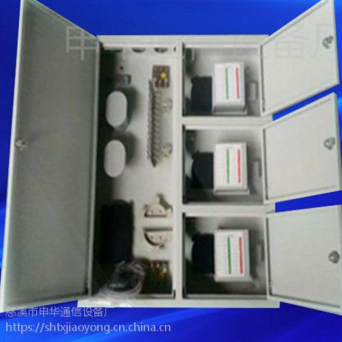 24口插片式三网合一楼道配线箱产品供应