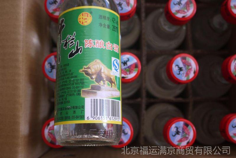牛栏山二锅头42度陈酿 半斤白牛二 265ml*20瓶整箱 包邮