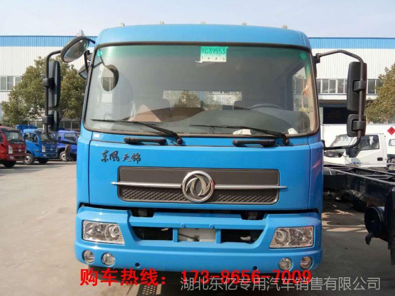 东风天锦平板运输车 风神160马力挖机拖车 6档12吨平板运输车程力