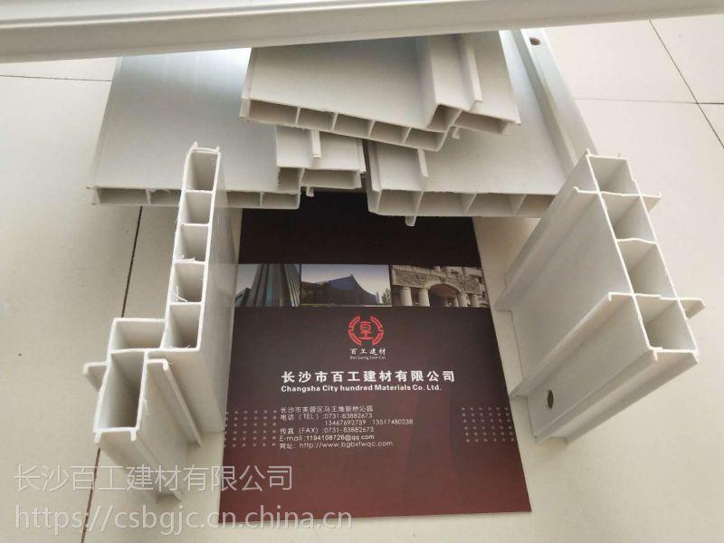100mm结构拉缝生产厂家-碧桂园指定品牌
