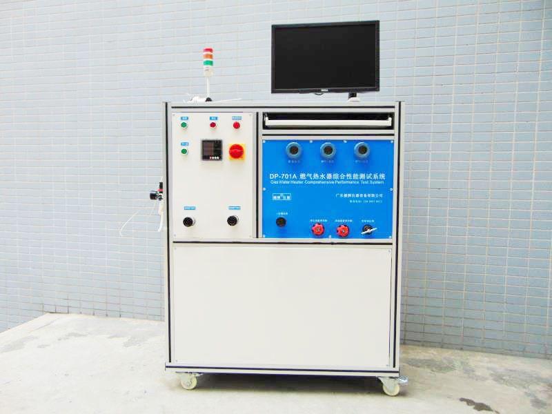 燃气热水器在线检测设备