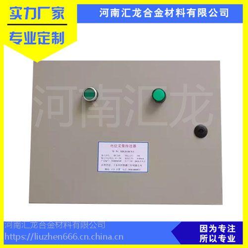 测试桩电位传送器