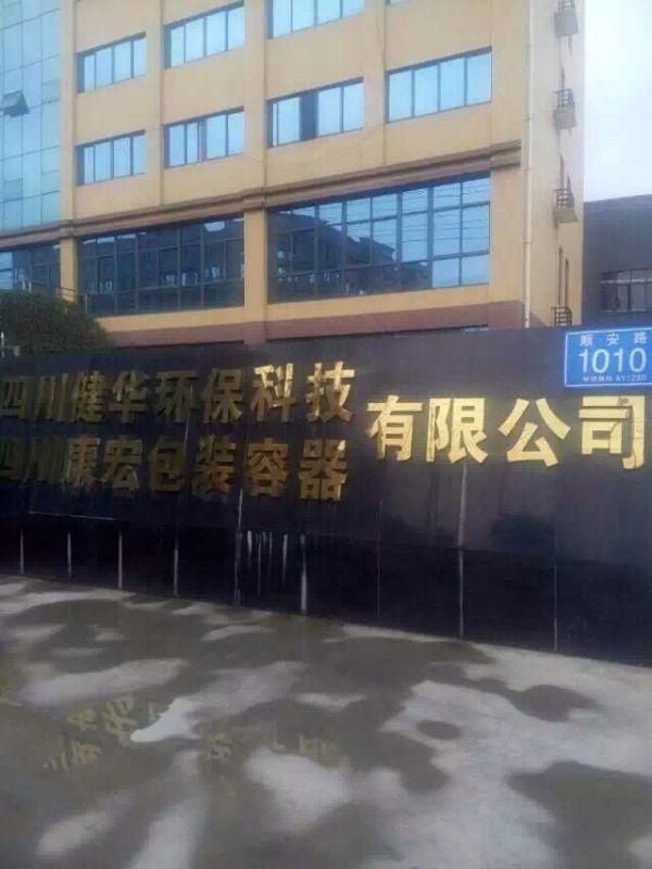四川IBC吨桶内胆贵州吨桶1000L生产现场