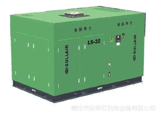 寿力螺杆式真空泵空压机vs10-7.5惠州安申红代理。