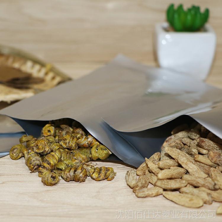 面膜包装袋 纯铝平口袋定做 铝箔袋批发 食品内包装纯铝塑料袋