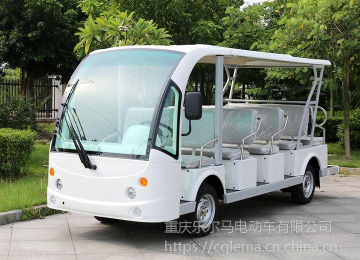 重庆LEM渝北电动观光车 景区休闲乘用车 厂家直销不带门14座观光车