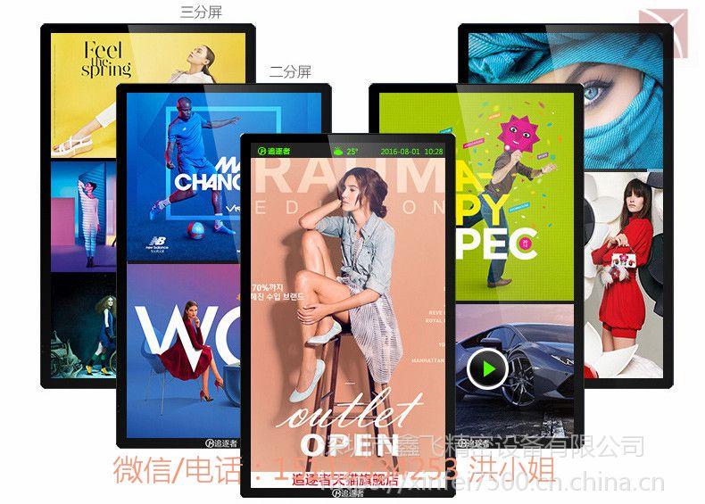 鑫飞智显49寸XF-GG490A超薄壁挂式安卓led触摸电梯广告机 液晶电视网络一体