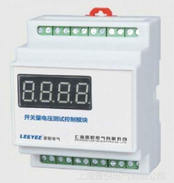 开关电源电压/开关量采集控制模块