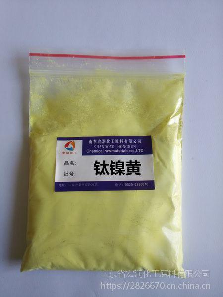 800度高温涂料用环保无机颜料钛镍黄